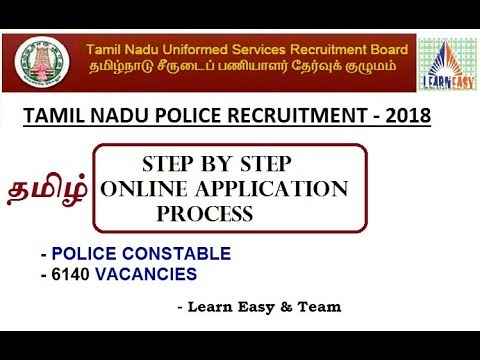 TAMIL NADU POLICE CONSTABLE JOB | STEP BY STEP ONLINE APPLICATION | 2018 | LEARN EASY