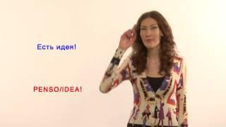 Итальянские жесты, как жестикулируют итальянцы