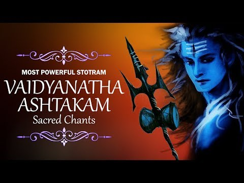 Sacred Chants for Stress Relief - Sri Vaidyanatha Ashtakam   Most Popular Shiv Mantra   Uma Mohan
