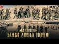 Main Zinda Hoon - Making | Paltan | Javed Akhtar | J P Dutta | Releasing On 7th September
