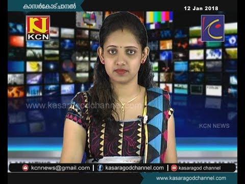 KCN Malayalam News 12 Jan 2018