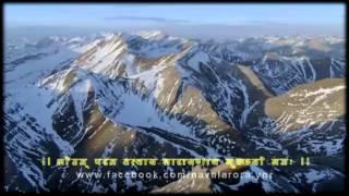 Nikhileshwaranand Guru Paduka Bhajan