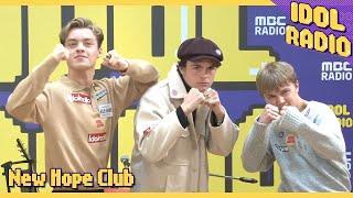 [IDOL RADIO] Welcome NEW HOPE CLUB~!!