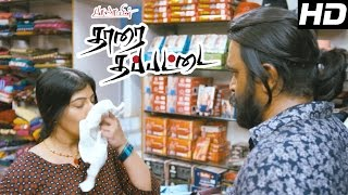 Tharai Thappattai Tamil Movie | Scenes | Dance Troupe to Perform in Andaman | Varalaxmi | Sasikumar