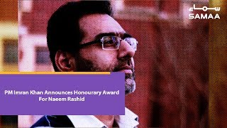 PM Imran Khan Announces Honourary Award For Naeem Rashid | SAMAA TV