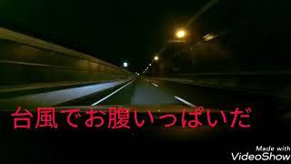 元々SKE48東李苑さんのイベントに行ってききました。まだ東京'・札幌もあるのでご興味のある方はぜひ!!