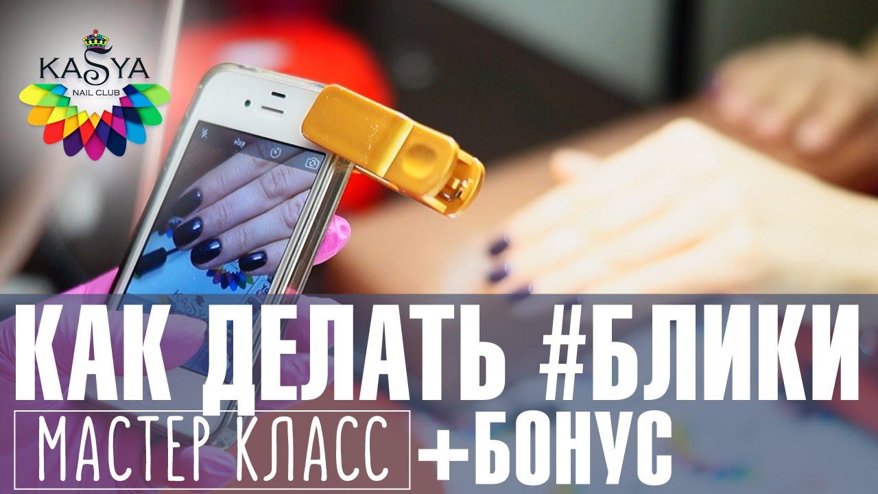 Как сфотографировать ногти правильно