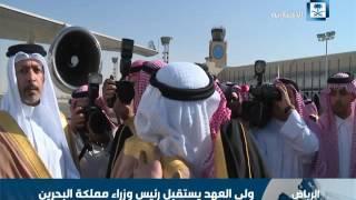 ولي العهد يستقبل رئيس وزراء مملكة البحرين