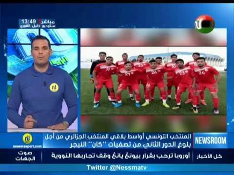 النشرة الرياضية ليوم السبت 21 أفريل 2018 - قناة نسمة