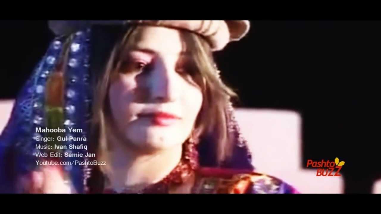 Gul Panra - Live in Concert Dubai 2012