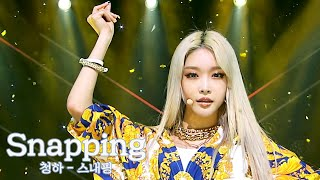 CHUNG HA  - Snapping                           Stage mix  KPOP               1440P  Resimi
