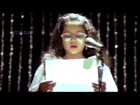 Amma Rajinama Telugu Movie Video Song - Evaru Rayagalaru