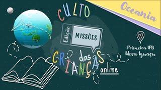 Culto das Crianças (16/08/2020)
