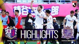 2019年3月9日(土)に行われた明治安田生命J1リーグ 第3節 C大阪vs広...