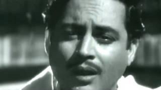 Download Jane Woh Kaise Log The - Guru Dutt, Hemant Kumar, Pyaasa Song MP3 song and Music Video
