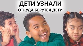 Родители рассказали детям Об ЭТОМ... [Trempel Social]