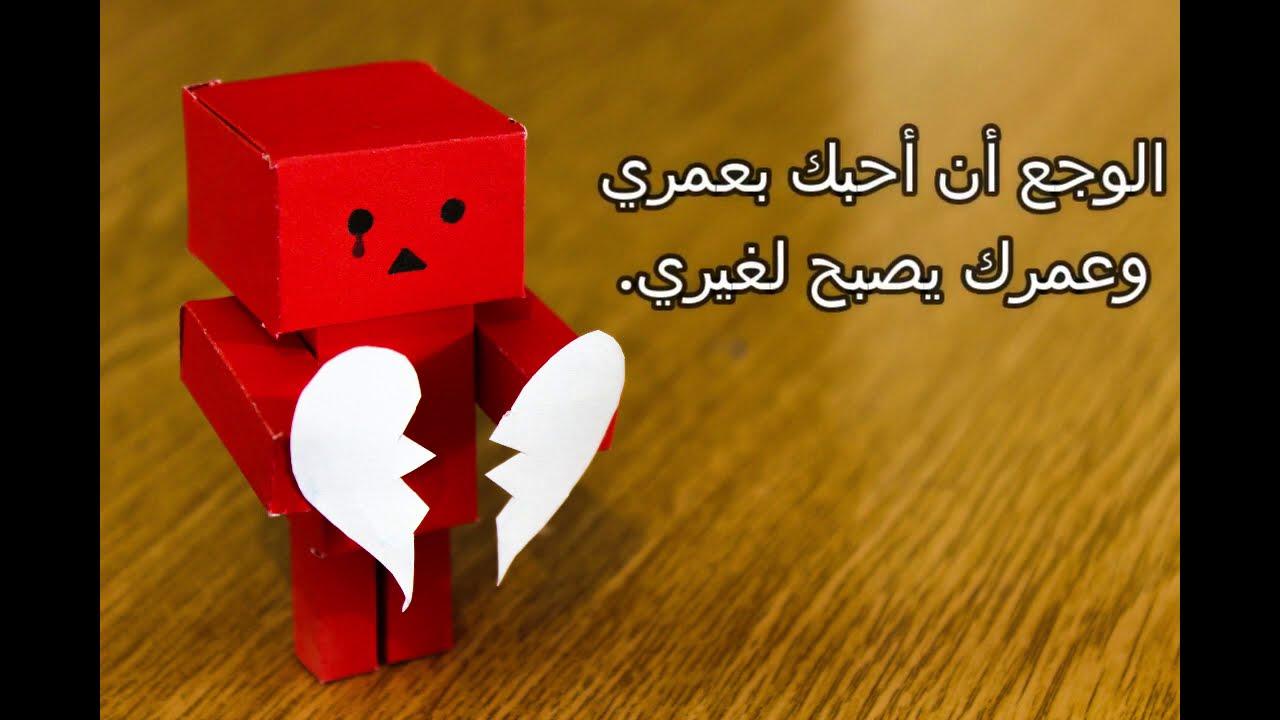 لكل قلب مجروح وحزين صور 5
