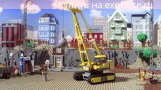 ЛЕГО Снос зданий | LEGO City(Купить ЛЕГО снос зданий здесь: http://www.exoforce.ru/razdely/stroiteli-lego., 2015-03-12T10:19:45.000Z)