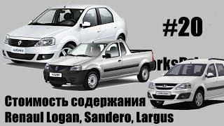 Lada- renault Largus