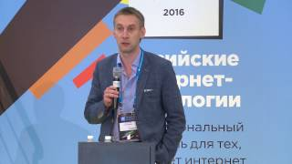 Миф об Agile как это работает в реальности / Анатолий Стояновский (ТАСС)(, 2017-04-22T21:47:46.000Z)