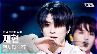 Download [페이스캠4K] 엔시티 127 재현 'Lemonade' (NCT 127 JAEHYUN FaceCam)│@SBS Inkigayo_2021.09.19.