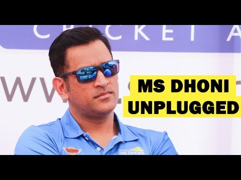 'Captain Cool' MS Dhoni Reveals Secret Behind His Coolness On Cricket Field