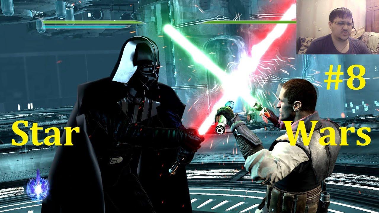 Star Wars Финал ► Битва с Дарт Вейдером ► Две концовки #8