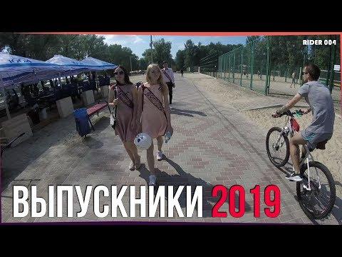 Велопокатушки с другом | Выпускники 2019 | 46 км | 31.05.19 | МТБ