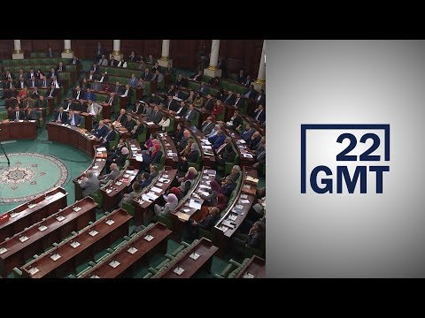 تونس.. مكافحة الفساد تصطدم بصراعات سياسية  - 01:59-2019 / 12 / 10