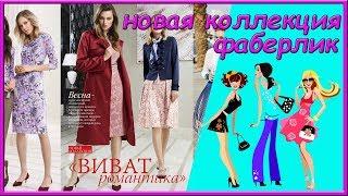 1cb6d58dd53 Женские блузки и рубашки - каталог товаров в Украине. Купить ...