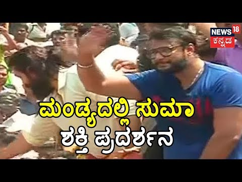 Challenging Star Darshan, Rocking Star Yash Extend Support For Sumalatha's Roadshow In Mandya