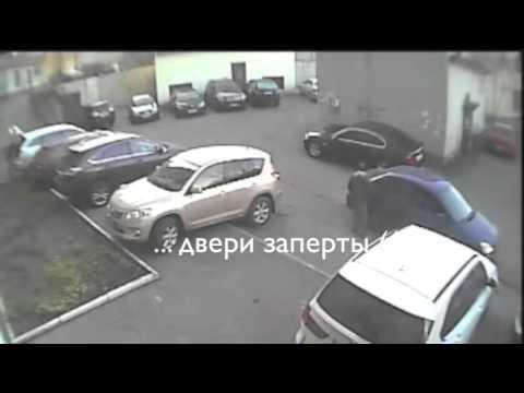 Барсеточники.Кража вещей из авто. Днепропетровск, проспект Пушкина 11