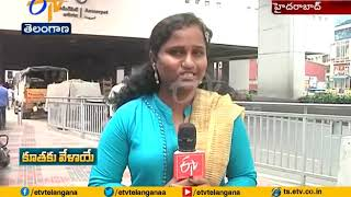 Ameerpet - LB Nagar Metro Line | to Open on Sept 24 |  A Story