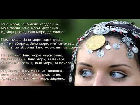 Jano Mori - Macedonian Traditional Song