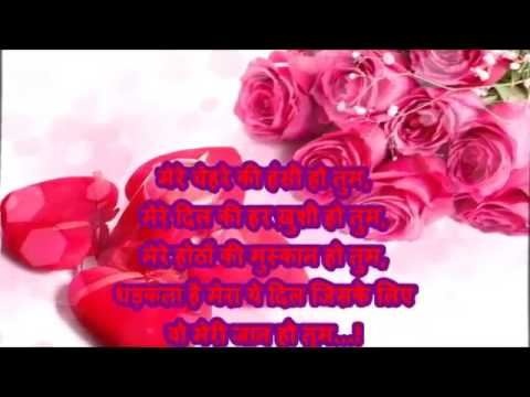 Love Happy Birthday Images Shayari Youtube