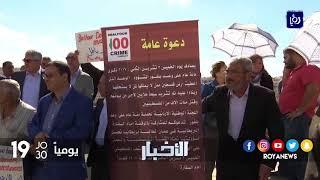 وقفة أمام السفارة البريطانية في مئوية وعد بلفور - (2-11-2017)