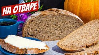 Домашний цельнозерновой хлеб в духовке ПРОСТОЙ рецепт как испечь ВКУСНО на отваре