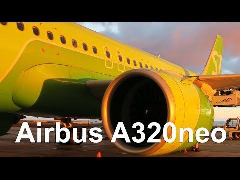 S7 Airlines Airbus A320neo | Тенерифе - Москва