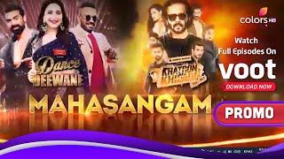 Khatron Ke Khiladi  Dance Deewane Mahasangam  Vishal Rocks Dance With Stunts