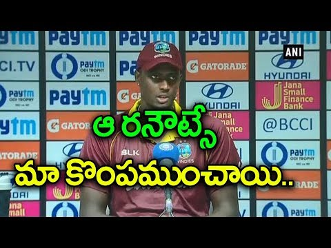 India Vs West Indies 2018, 4th ODI : Holder Says We allowed India to score too Many Runs| Oneindia