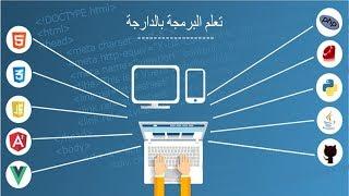 موقع e-commerce ب php و mysql الجزء الثالت و العاشرون
