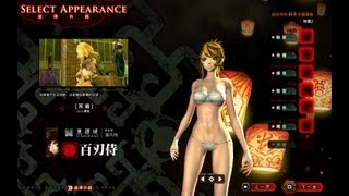 XAOC Online Character Selection and Customization HD+