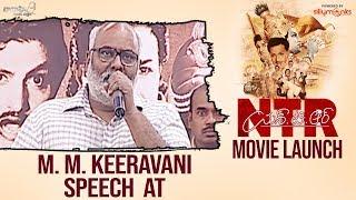 M.M. Keeravani Speech at NTRBiopic Movie Launch Event - Nandamuri Balakrishna