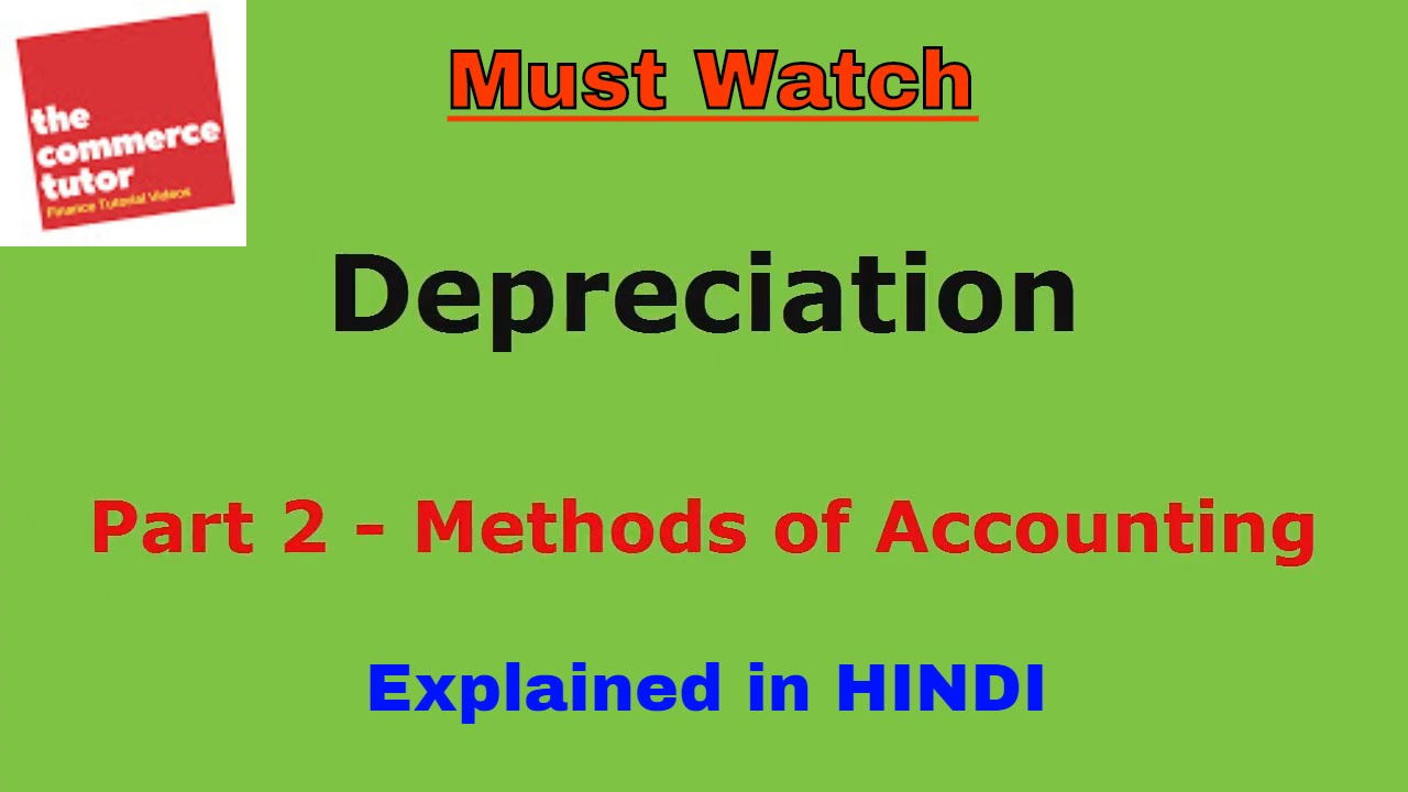 What does depreciate mean in accounting