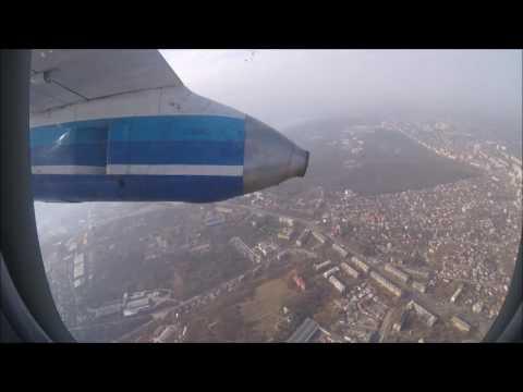 UR-47297 AN24 MotorSich Kiev-Lviv