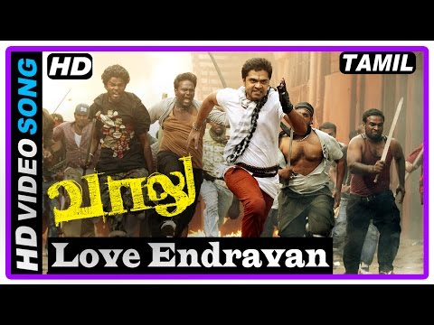 Vaalu Tamil Movie | Songs | Love Endravan Song | Simbu | Hansika | Thaman