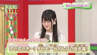 小倉唯が可愛すぎる 池田直人 検索動画 23