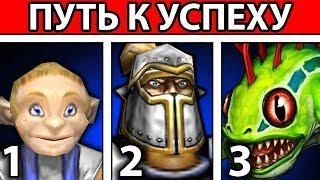 Самый Сильный Мурлок в Warcraft 3