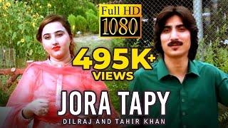 Pashto New HD Song - Jora Tapy By Dilraj and tahir khan