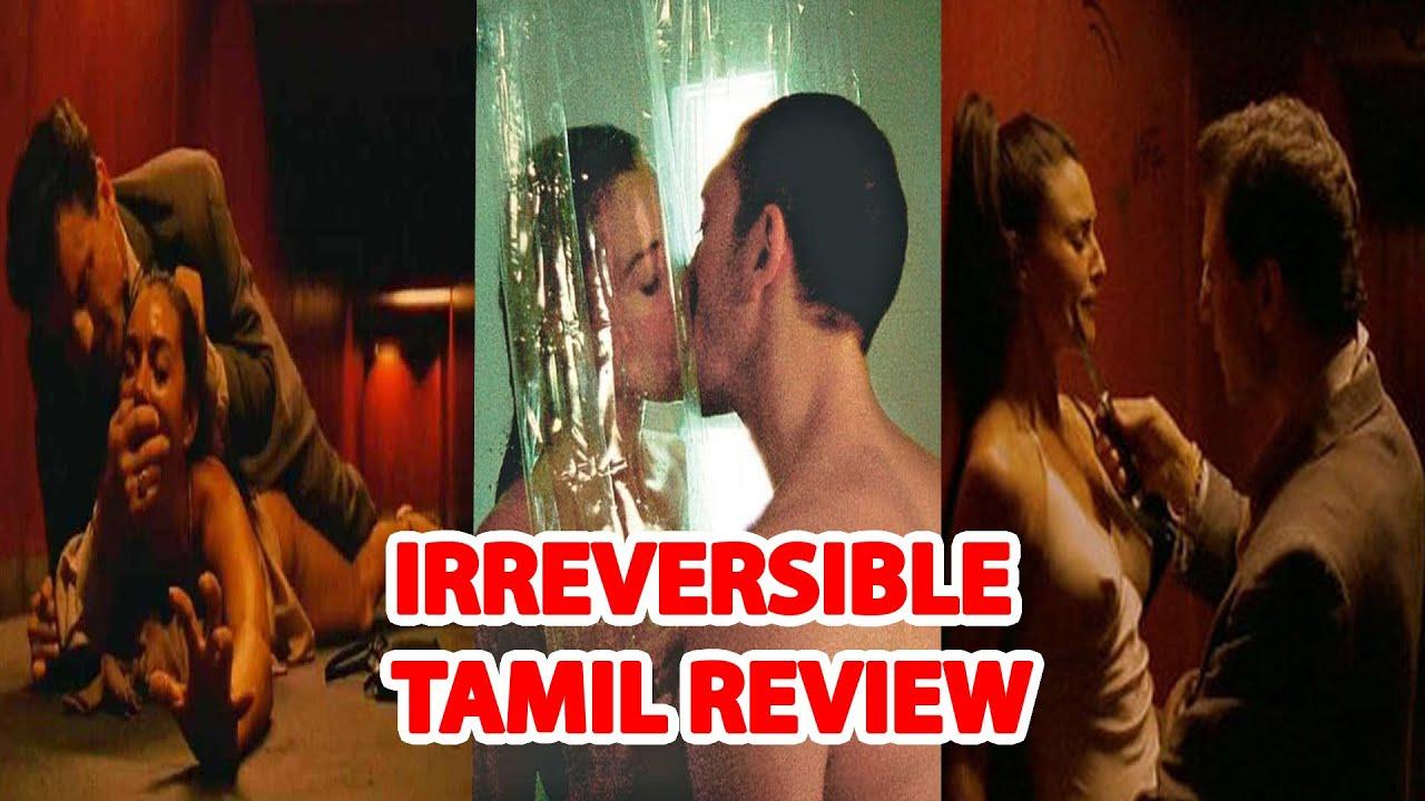 Download IRREVERSIBLE 2002   MONICA BELUCCI   TAMIL REVIEW   தமிழ் விளக்கும்   VINOTH KUBRICK#90